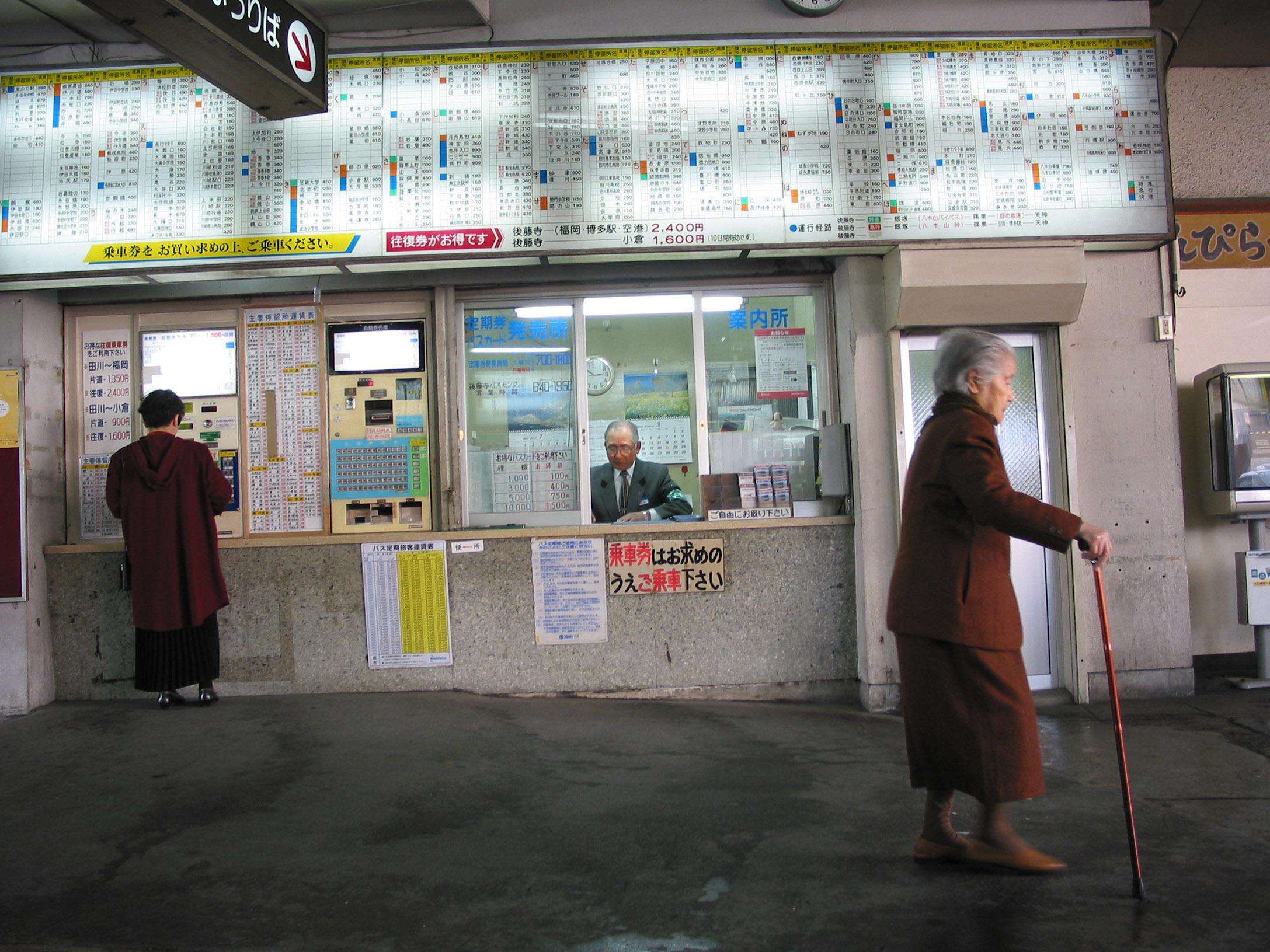 14.Ari Salomon -kyushu-v2