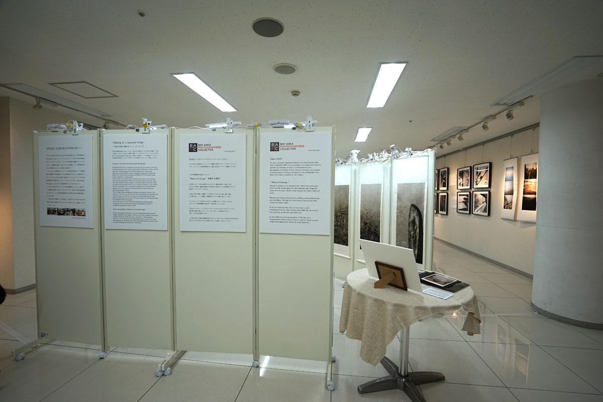 BAPC-Yokohama-2018-210