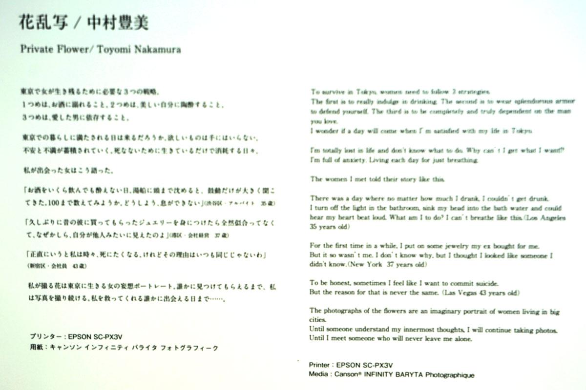 BAPC-Yokohama-2018-263-toyomi-nakamura