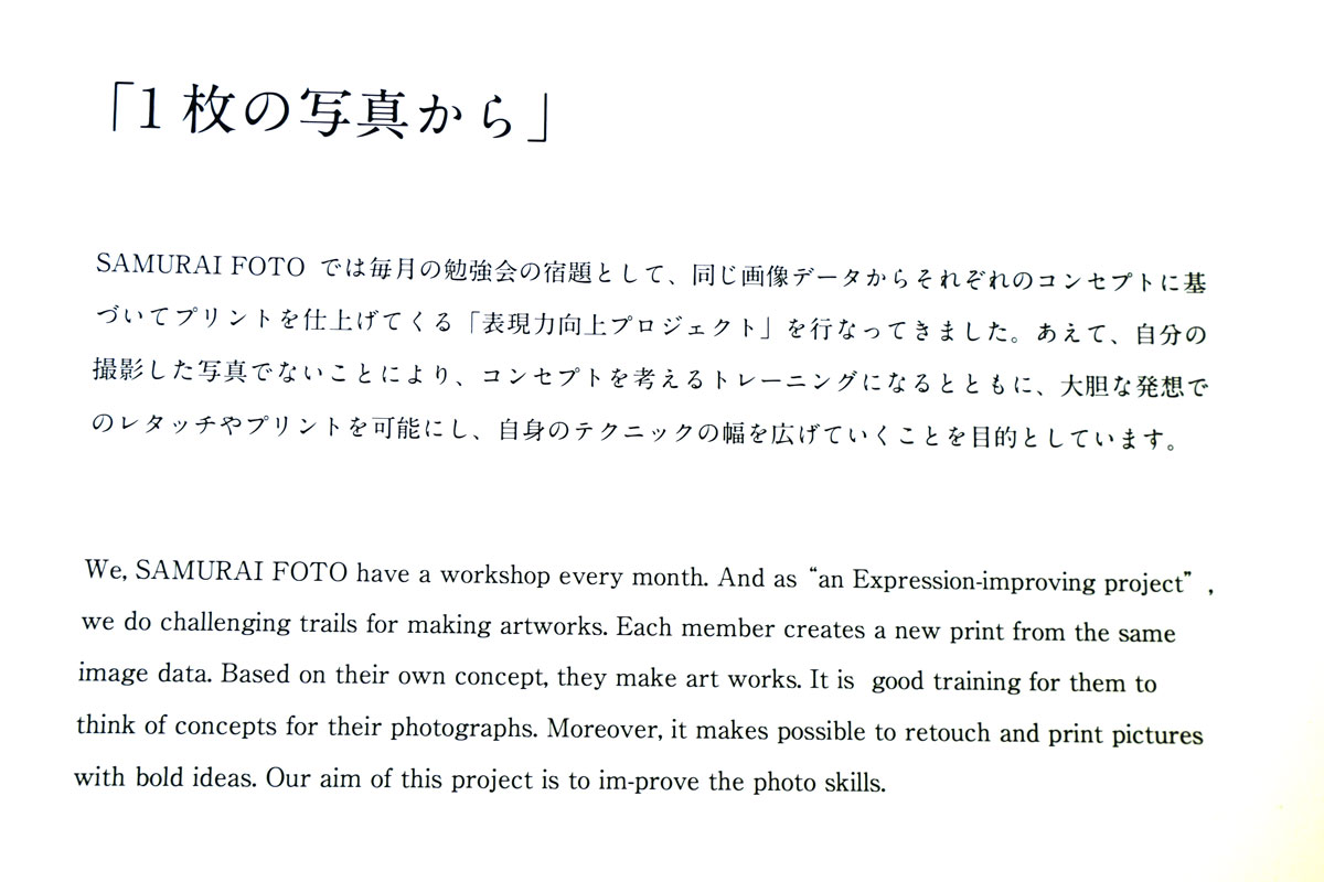 BAPC-Yokohama-2018-303-expression-improving-project